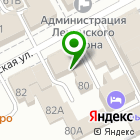 Местоположение компании Антикварная лавка на Пермской