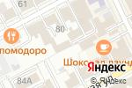 Схема проезда до компании Илиана в Перми