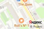 Схема проезда до компании Please в Перми