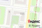 Схема проезда до компании Авангард в Перми