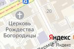 Схема проезда до компании СЕМЬ НОТ в Перми