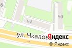 Схема проезда до компании Городская стоматологическая поликлиника №5 в Перми