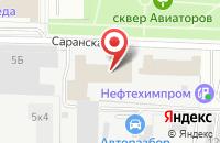 Схема проезда до компании Стройсервис в Перми