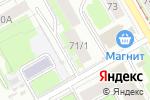 Схема проезда до компании ДЕНИТИ в Перми