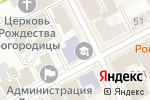 Схема проезда до компании Православная классическая гимназия в Перми