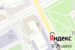 Схема проезда до компании Кабинет психологического консультирования в Перми