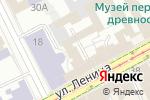Схема проезда до компании Пермблагоустройство, МКУ в Перми