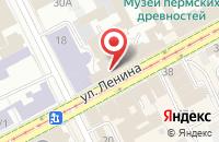 Схема проезда до компании Западно-Уральский Институт Пространственного Развития в Перми