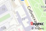 Схема проезда до компании Частная стоматология Захаровых в Перми
