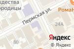 Схема проезда до компании Институт развития образования Пермского края в Перми
