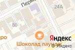 Схема проезда до компании Iren`s в Перми