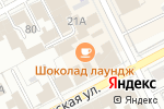 Схема проезда до компании Chocolate в Перми