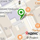 Местоположение компании Институт развития образования Пермского края