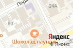 Схема проезда до компании К1 в Перми