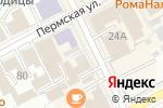 Схема проезда до компании Choca Moka в Перми