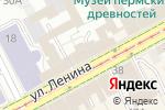 Схема проезда до компании Комитет по физической культуре и спорту Администрации г. Перми в Перми