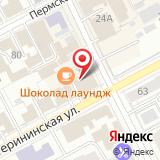 ООО Vip сервис-консультант