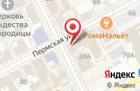 Схема проезда до компании Бизнес Технологии в Перми
