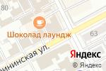 Схема проезда до компании Стиль Шанель в Перми