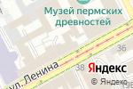 Схема проезда до компании Пермблагоустройство в Перми