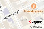 Схема проезда до компании Уралинстрой в Перми