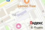 Схема проезда до компании Детский сад №273 в Перми
