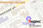 Схема проезда до компании Компрос в Перми