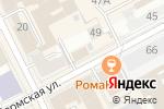 Схема проезда до компании Пермский городской центр консультаций собственников жилья по вопросам жкх в Перми