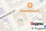 Схема проезда до компании Open Up в Перми