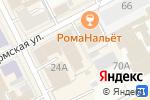 Схема проезда до компании ТелКом в Перми