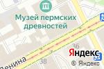 Схема проезда до компании Аппарат Пермской городской Думы и Главы г. Перми в Перми