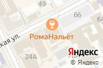 Схема проезда до компании Fresh Market в Перми