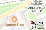 Схема проезда до компании Единые нефтепромысловые энергетические системы в Перми