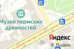 Схема проезда до компании Пермская городская Дума в Перми