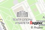 Схема проезда до компании Пермский государственный академический театр оперы и балета им. П.И. Чайковского в Перми
