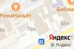 Схема проезда до компании ТЮЗ в Перми