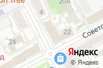 Схема проезда до компании Денс в Перми