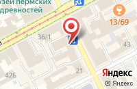 Схема проезда до компании Издательский Дом «Пермские Новости» в Перми