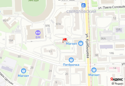 2-комн. квартира, 55.9 м.кв.,11/16 эт.