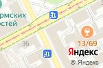 Схема проезда до компании Кондитер №8 в Перми