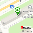 Местоположение компании ДиаЦентр