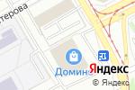 Схема проезда до компании Amigo в Перми