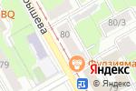 Схема проезда до компании Пряжа в Перми