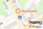 Схема проезда до компании Новая в Перми