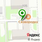 Местоположение компании Пермская гильдия добросовестных предприятий