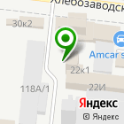 Местоположение компании Rus-ems-ural