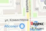 Схема проезда до компании Закусочная в Перми