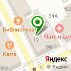 Местоположение компании УралСтройПрогресс