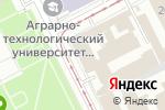 Схема проезда до компании Управление ФСБ России по Пермскому краю в Перми