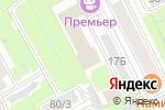 Схема проезда до компании Библиотека им. Карпинского в Перми